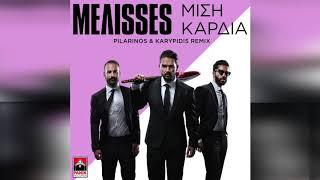 MELISSES - Μισή Καρδιά (Pilarinos & Karypidis Remix)