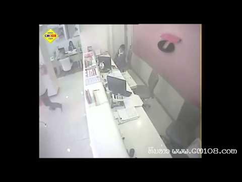 (คลิป2) คนร้ายใช้ปืนจี้ชิงทรัพย์ธนาคารธนชาต ได้เงินไป 1.29 แสนบาท
