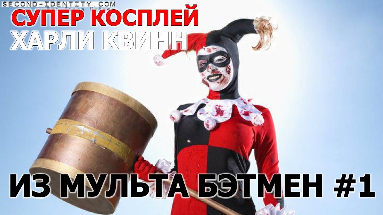 Снятый 2007году дракоша мультик советский ещё кто