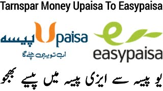 How To Withdraw Money Upaisa W…