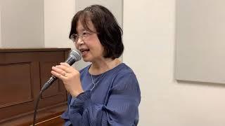 明日への手紙 / 齊藤和美さん