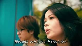 PARK 「鼻歌」MV short ver. 福岡のテレビ番組で、地元で活動するミュー...