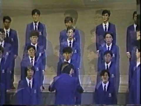 男聲合唱組曲「わが歳月」 - YouTube