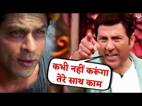 इसलिए SRK के साथ फिल्में नहीं करते Sunny Deol, मिला था बड़ा धोखा