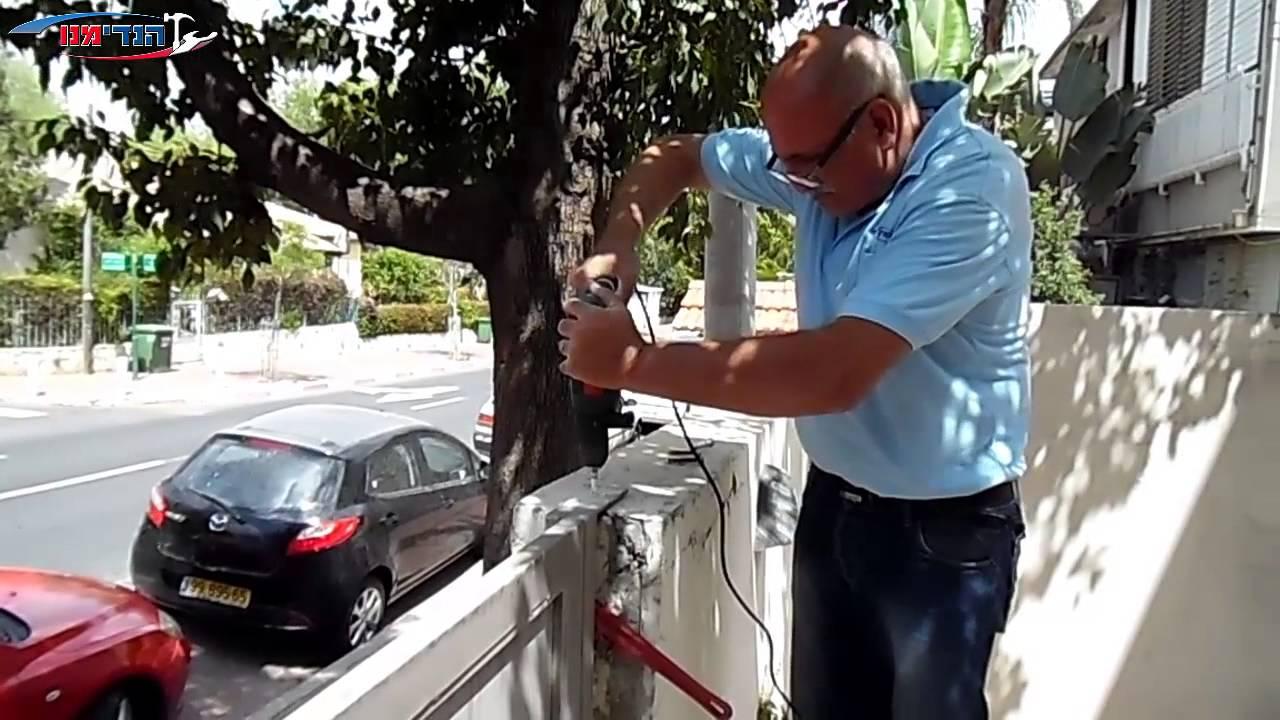 תיקונים לבית הנדימנו - תיקון שער כניסה לבית