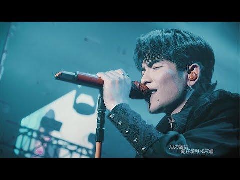 獅子合唱團 LION - 天亮以後說分手 Till Dawn We Cherish (華納 Official HD 官方MV)
