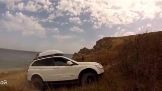 видео Генеральские пляжи в Керчи
