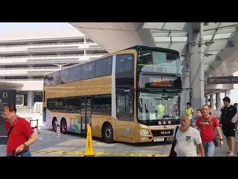 港珠澳大橋穿梭巴士 VH7175 大橋香港口岸往大橋澳門口岸 - YouTube