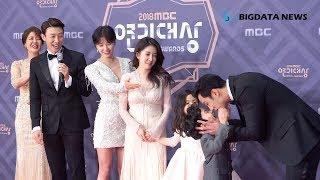 [BIG영상][4K] 드라마 '내 뒤에 테리우스' '2018 MBC 연기대상' 레드카펫 현장