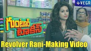 Gunturu Talkies Movie : Revolver Rani Making Video || Latest Telugu Movie 2015