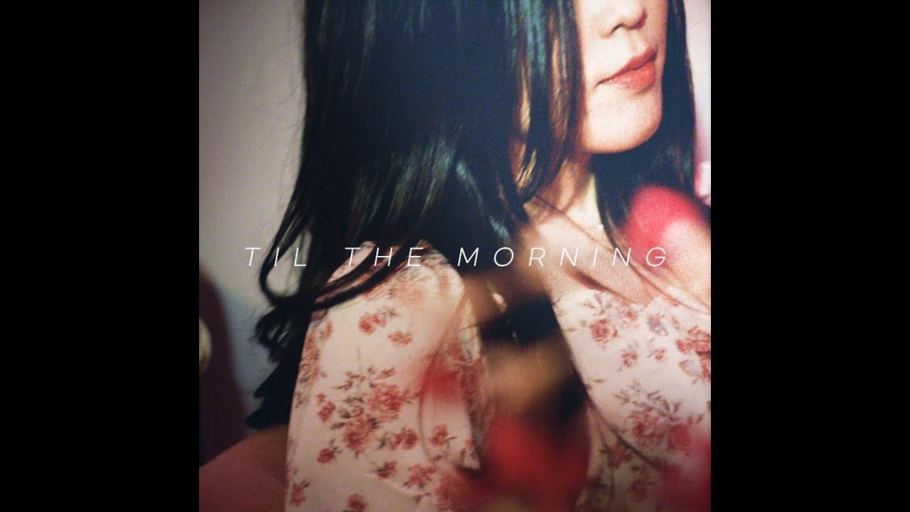 HOW(하우) - Til The Morning (Lyrics Video)