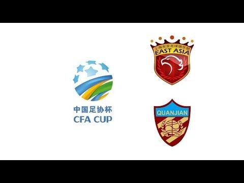 2017 CFA CUP - Shanghai SIPG vs Tianjin QuanJian