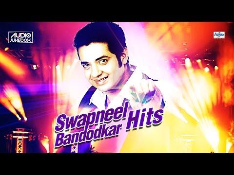 Superhit Swapnil Bandodkar Songs | Nonstop Marathi Songs Jukebox | Marathi Song मराठी गाणी