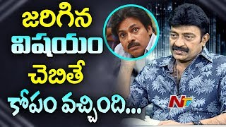 Rajasekhar Comments On Gabbar Singh and Praja Rajyam Controversies || NTV