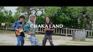 Mongol tsuiwan her we - CHAKA LAND(Havriinbayar special ver)