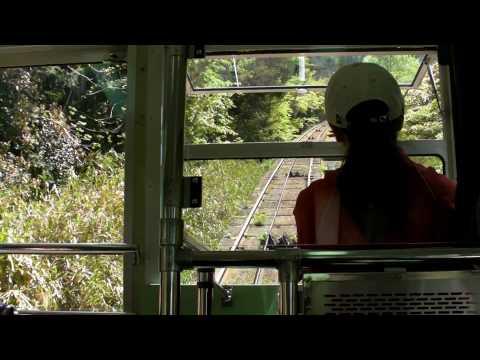 叡山ケーブル、Eizan Cable Car to Mount Hiei, Kyoto, Japan