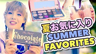Japan Beauty & Travel Must-Haves: Summer Edition!|6月のお気に入り♡May & June favorites 2016