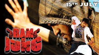 Ram Ki Jung (Orange) | Ram Charan, Genelia | Coming on 15th July! - yt to mp4