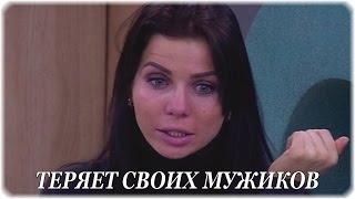 Дом-2 Последние Новости на 29 ноября Раньше Эфиров (29.11.2015)