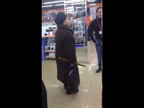 Купить женское белье в Москве