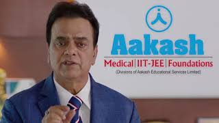 Why Aakash ANTHE By J.C. Chaudhry   Your First Step Towards Success