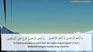 Download lagu Ya Arhamarrahimin Al Khidmah Batam MP3