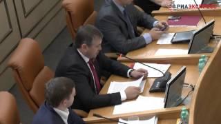 Запрос Ивана Серебрякова  Сессия 26 апреля