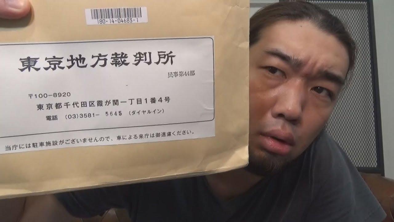 桜 鷹 虎 炎上 桜鷹虎〈さくらたかとら〉 - YouTube