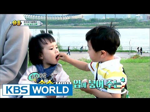 Lovely Rohui and Seungjae's outing to Han river [The Return of Superman / 2017.05.28]
