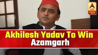 Akhilesh Yadav To Win Azamgarh Seat In LS Poll, Predicts Survey | ABP News