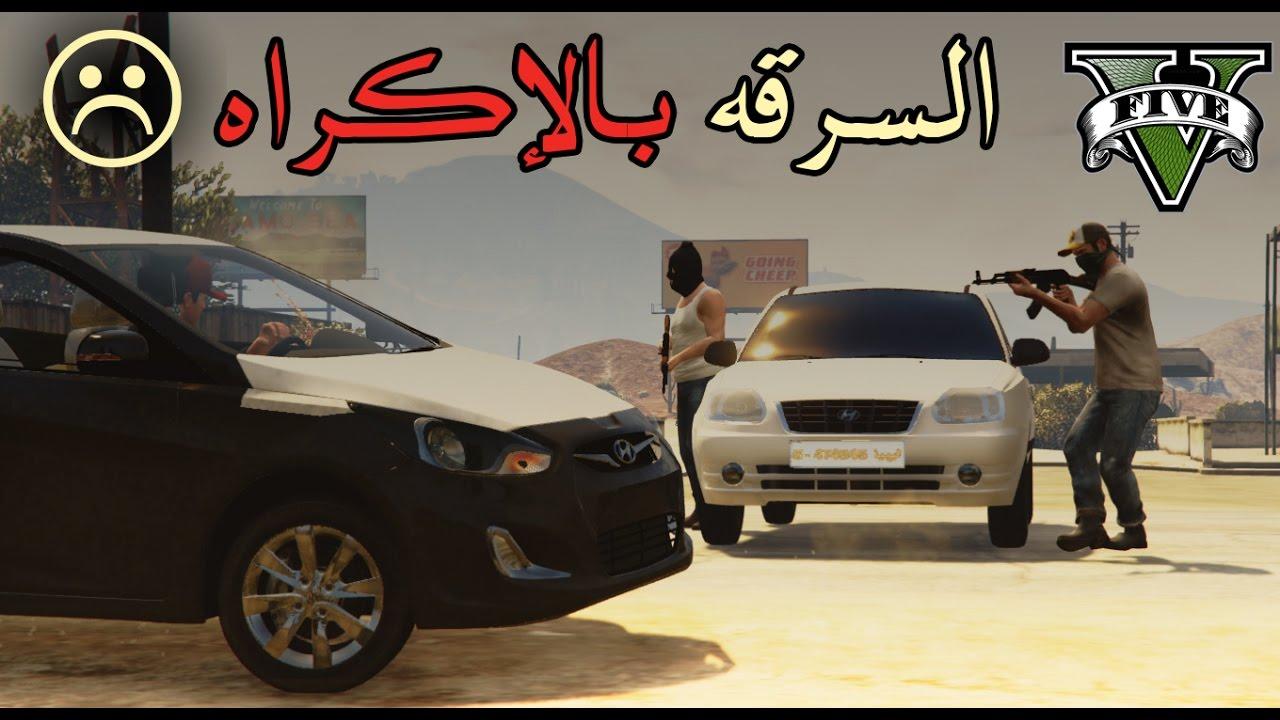 فاي ستي ليبيا