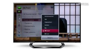 Телевизоры LG серии LM660T