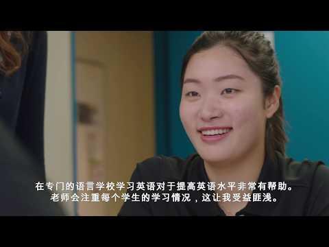 Game on English Golf - Chinese subtitles
