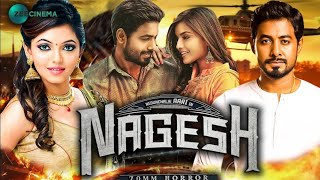 Nagesh Theater || New South Hindi Dubbed Movie || Confirm Release Date||