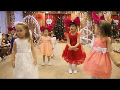 Новогодний утренник в детском саду 11, младшая группа. Санкт-Петербург