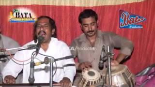 Song deinh aokha guzarda e Singer Ashraf Littie 2016 Volim 2 by Bat...