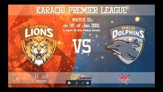 KPL (Karachi Premier League) Match 15 Highlights Innings 1 & 2