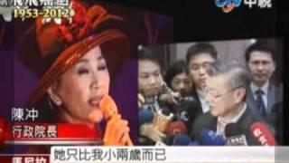 中華民國行政院發褒揚令:追憶鳳飛飛!將成為受頒的第三人!