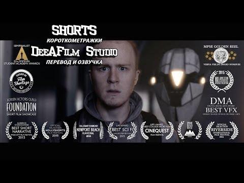 «Призм» фантастическая короткометражка  (Озвучка DeeAFilm)