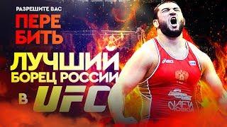 Первый бой Биляла Махова в UFC. Когда? / Bilyal Makhov's first UFC fight. When?