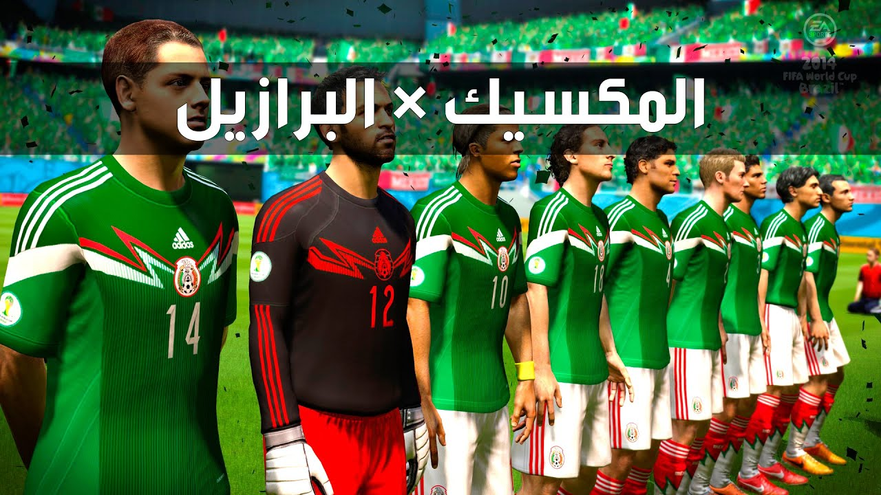 FIFA World Cup 2014 - Demo Gameplay (Brazil vs Mexico) HD ...