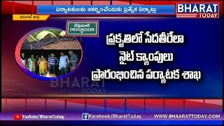 Special Story On Warangal Tourism | Trekking and Night Camp Facility In Inuparathi Gutta | Amrapali