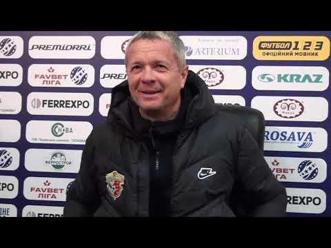 FC Vorskla: