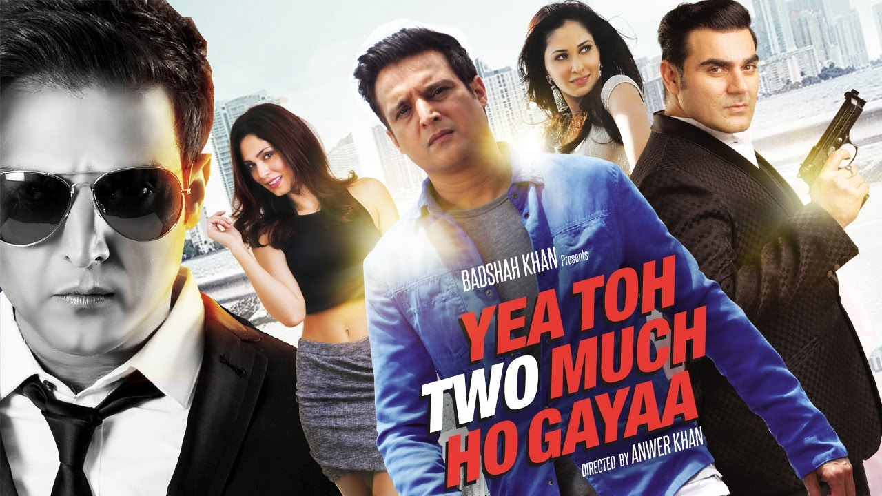 Yea Toh Two Much Hogaya 2016 | Full Hindi Movie | Arbaaz Khan, Jimmy Shergill