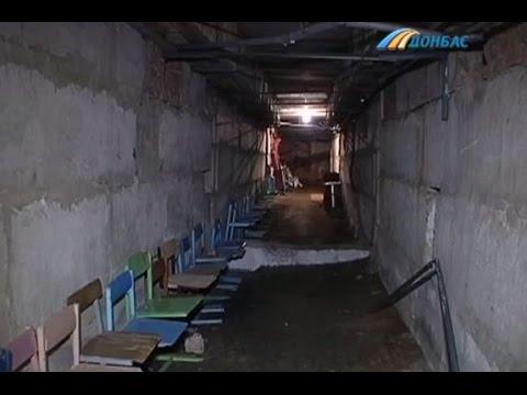 Как жители Марьинки спасаются от обстрелов