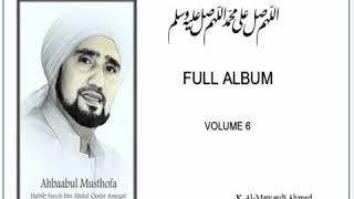 Sholawat Habib Syech   FULL ALBUM Volume 6