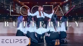 [1theK | 2ND PLACE] [KPOP IN THE RAIN] LOONA (이달의 소녀) - Butterfly Full Dance Cover [ECLIPSE]