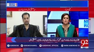 Can PTI and PPP finish off the PML-N government?- 19 January 2018 - 92NewsHDPlus