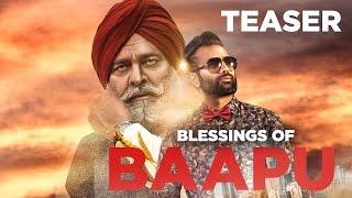 Teaser | Blessings of Baapu | Gagan Kokri Ft. Yograj Singh | Full Song Coming Soon