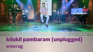 Kilukil Pambaram (Unplugged) - Sreerag (Shoot an Idea SOTD) - Kappa TV